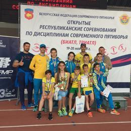 Київські спортсмени здобули сім нагород на змаганнях з біатлу-триатлу у Білорусі