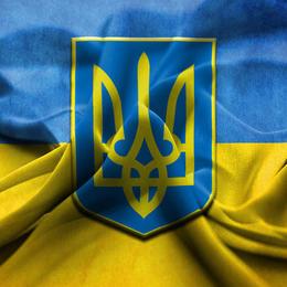 Зі святом Захисника України!