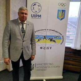 Ігоря Паніна обрано на другий термін президентом Федерації сучасного п'ятиборства України
